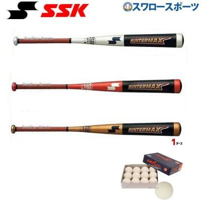 【即日出荷】 SSK エスエスケイ 軟式 複合 バット ハンターマックス HMN00216 プロマーク 軟式練習ボール M号球(12個入) LB-312M セット