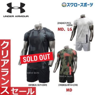 【即日出荷】  アンダーアーマー 野球 トレーニングウェア ヒートギア UA  MK1 Tシャツ 半袖 ハーフパンツ 上下セット 防寒 1345245-1345250