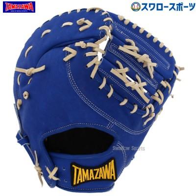玉澤 タマザワ ソフトボール ミット 一塁手用 小型 TSF-RY150WD