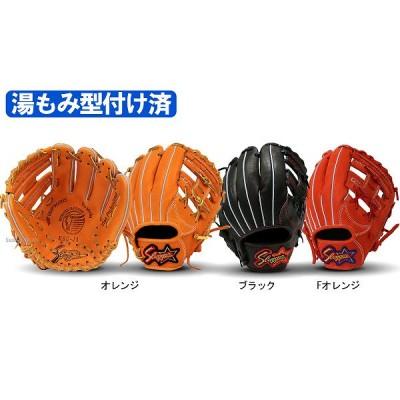 【即日出荷】 久保田スラッガー 少年軟式グラブ オールポジション用 KSG-J6KZ(湯もみ型付け済)