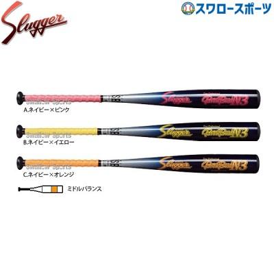 久保田スラッガー 軟式用金属バット KA-8084 BAT-83