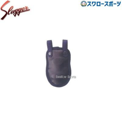 久保田スラッガー スロートガード CT-1