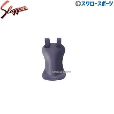 久保田スラッガー スロートガード CT-2