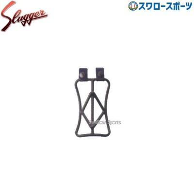 久保田スラッガー スロートガード CT-3