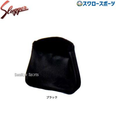 久保田スラッガー 審判用ボール袋(合皮) F-2