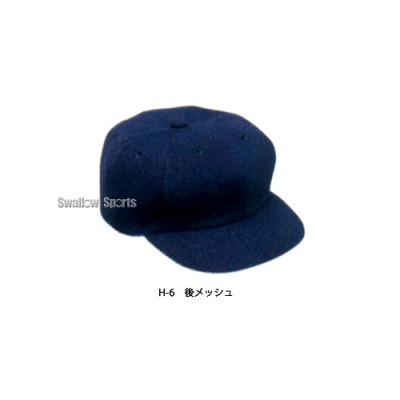 久保田スラッガー 審判用帽子(後メッシュ) H-6