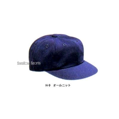 久保田スラッガー 審判用帽子(純ギャバ) H-9