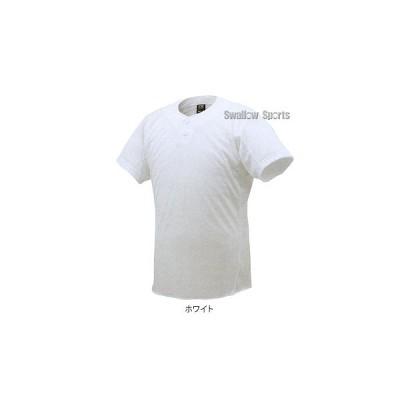 ミズノ 練習用ユニフォーム メッシュシャツ・セミハーフボタン型 52MW78801 ウエア ウェア ユニフォーム Mizuno 【Sale】 野球用品 スワロースポーツ