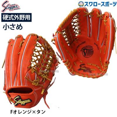 【即日出荷】 久保田スラッガー 硬式グローブ グラブ 外野手用 KSG-ML-1
