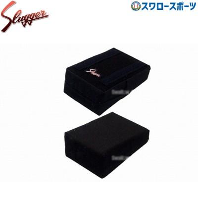 【即日出荷】 久保田スラッガー キャッチャー用フットレスト CLF-110