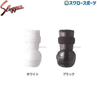 久保田スラッガー 打者用小型アームガード (左打者用) JSAG-10R