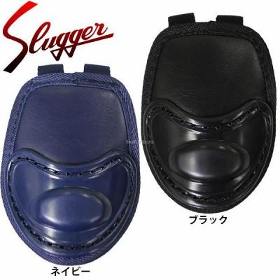 久保田スラッガー 軟式用キャッチャーズギア スロートガード CT-10