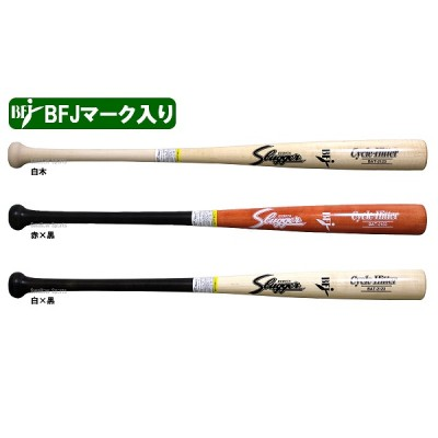 【即日出荷】 久保田スラッガー 限定硬式木製バット(メープル) BFJマーク入り BAT-2123