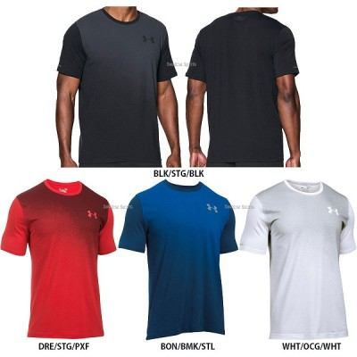 【即日出荷】 アンダーアーマー Tシャツ グラディエント 半袖 1289888 ヒートギア UNDER ARMOUR ウェア  ウエア ファッション 夏 トップス 野球用品 スワロースポーツ