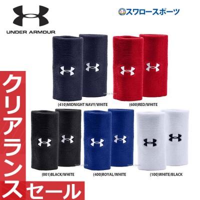 アンダーアーマー UA 6 PERFORMANCE WRISTBAND リストバンド 1218006 ヒートギア UNDER ARMOUR 野球用品 スワロースポーツ
