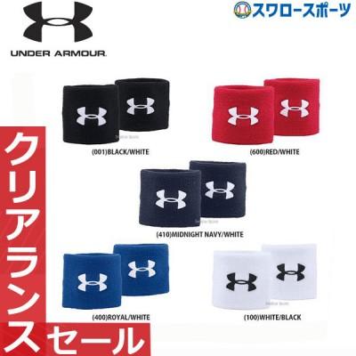 アンダーアーマー UA PERFORMANCE WRISTBANDS リストバンド 1276991 UNDER ARMOUR 野球用品 スワロースポーツ