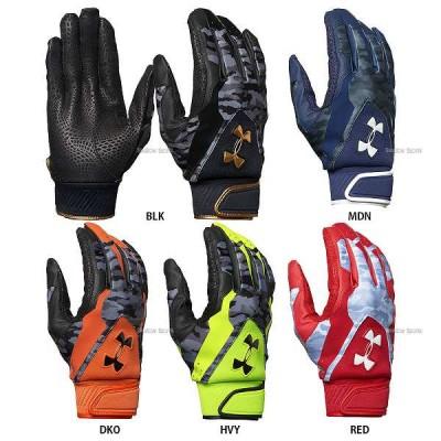アンダーアーマー UA アンディナイアブル グローブ バッティング 手袋 1295579