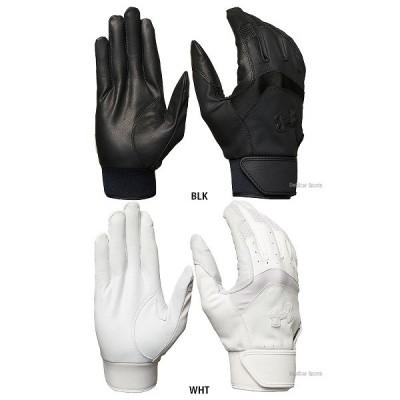 アンダーアーマー UA 9 ストロングステルスグローブ バッティング 手袋 1295581