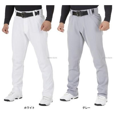 【即日出荷】  ローリングス パンツ 3D ウルトラハイパーストレッチ 野球 ユニフォームパンツ ズボン ストレートロング APP7S03
