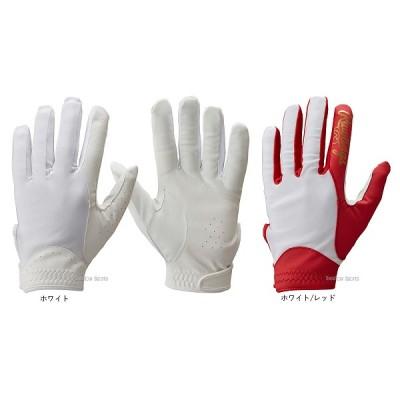 【即日出荷】 ローリングス 守備用 手袋 EBG7S05