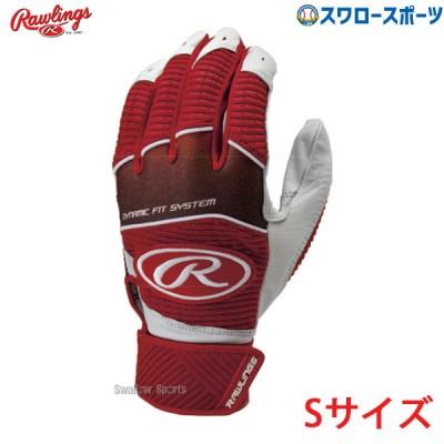 ローリングス (両手用) バッティンググラブ 手袋 WH950BGJP