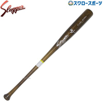久保田スラッガー 硬式 バット 木製 メープル 上本型 BFJマーク入り BAT-202UH 硬式用 木製バット 野球部 高校野球 硬式野球 部活 野球用品 スワロースポーツ