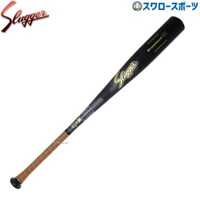 久保田スラッガー 硬式 金属 バット BAT-48 2018 硬式バット 金属バット 野球用品 スワロースポーツ