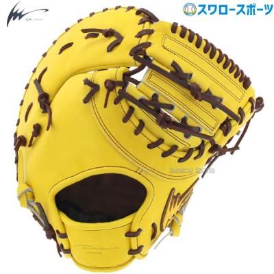 【即日出荷】 送料無料 アイピーセレクト 限定 軟式 ファーストミット 一塁手用 M号 M球 日本製 Ip.021-Rb