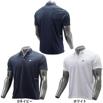 【即日出荷】 アイピーセレクト Ip Select ウェア ドライアップ ポロシャツ 半袖 Ip60-18