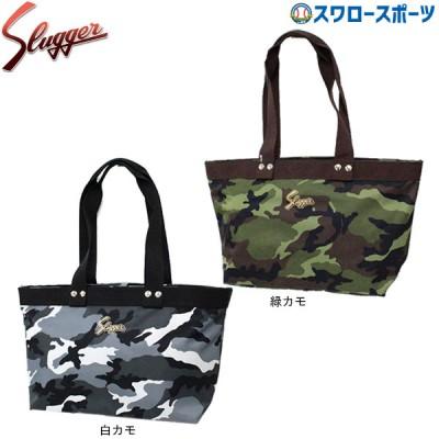 【即日出荷】 久保田スラッガー 限定 トートバッグ (中)  LT18-B5