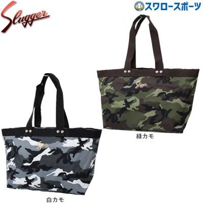 【即日出荷】 久保田スラッガー 限定 トートバッグ (大)  LT18-B6