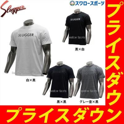 【即日出荷】 久保田スラッガー Slugger 限定 コットン Tシャツ Sluggerロゴ LT18-TW2