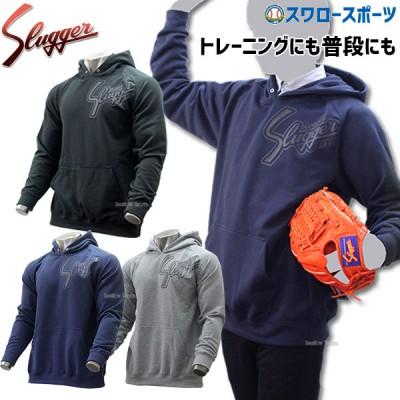 【即日出荷】 久保田スラッガー スウェット パーカー OZ-2S 2018