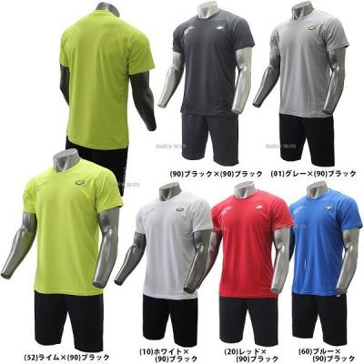 【即日出荷】 SSK エスエスケイ 限定 PROEDGE ウェア トレーニングTシャツ ハーフパンツ 上下セット セットアップ EBT18005-EDRF18006HP
