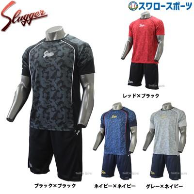 【即日出荷】 久保田スラッガー 限定 上下セット 半袖Tシャツ ハーフパンツ G18-GP18