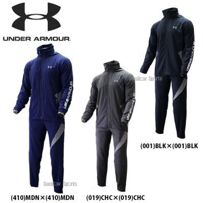 【即日出荷】 アンダーアーマー UA ウェア 上下セット スタンドジャケット ベースボール パンツ 1319734-1319736