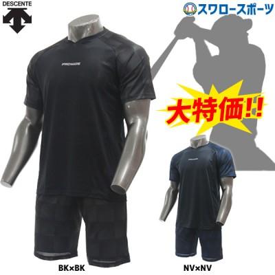 デサント 野球 上下 トレーニングウェア 上下セット Tシャツ ベースボールシャツ ハーフパンツ 大谷翔平 DBMRJA51-DBMRJD80 DESCENTE