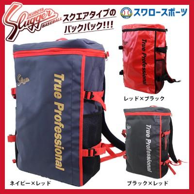 【即日出荷】 久保田スラッガー バックパック T-900