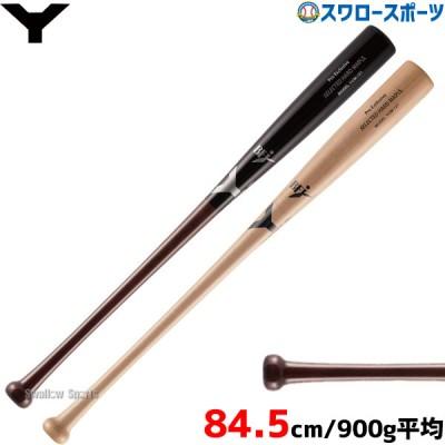 ヤナセ Yバット 硬式木製バット メイプル セミトップバランス BFJマーク入り YCM-121