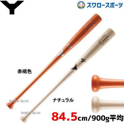 ヤナセ Yバット 硬式木製バット 北米メイプル セミトップバランス ミドルバランス BFJマーク入り YUM-008