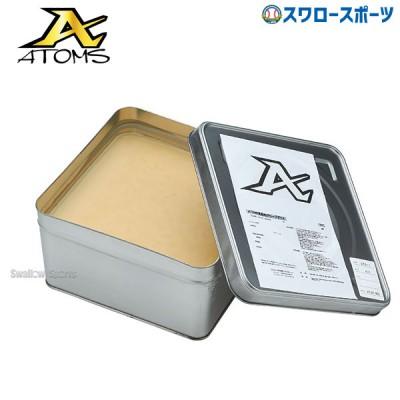 ATOMS アトムズ グリス 3kg 投手・外野・ミット用 GRS-2
