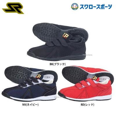シュアプレイ トレーニングシューズ トレシュー メッシュ仕様 SBS-TR380