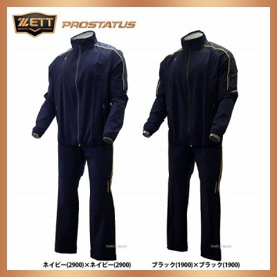 【即日出荷】 ゼット ZETT 限定 Class-S プロステイタス フルジップジャケット 長袖 ストレッチロングパンツ 上下セット セットアップ BOWP186L-BOWP186LP