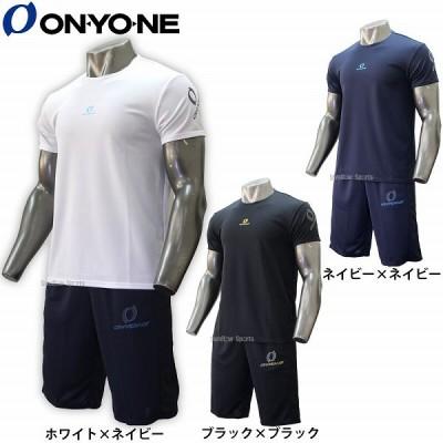 オンヨネ ウェア 上下セット フリーネック ショルダー Tシャツ ハーフパンツ OKJ90980-OKP90982