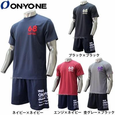 オンヨネ ウェア 上下セット ブレステック プロ ドライ Tシャツ ハーフパンツ OKJ90994-OKP90995
