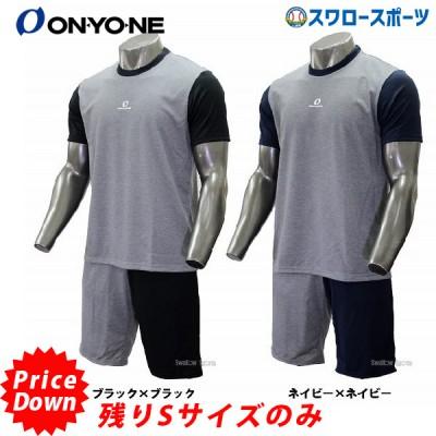 オンヨネ ウェア 上下セット ヘザーテック Tシャツ ハーフパンツ OKJ90227-OKP90229