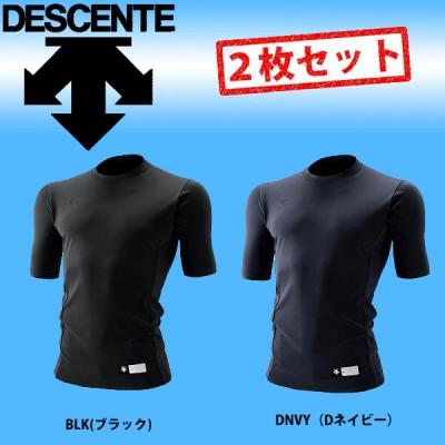 デサント 丸首 半袖 冷感 リラックスFIT シャツ 野球  アンダーシャツ 2枚セット STANDARD STD-700