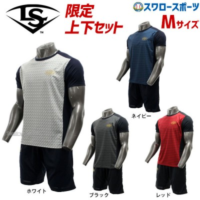 【即日出荷】 ルイスビルスラッガー 限定  上下セット ルイビル ウェア Tシャツ 半袖 ハーフパンツ WTL19HS-WTL19HP