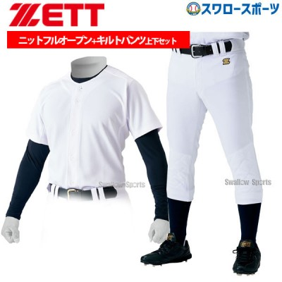 ゼット ZETT 練習着ユニフォーム 上下セット ユニフォームシャツ メカパン ニット フルオープン ユニフォームパンツ ショート BU1181S-BU1182CP
