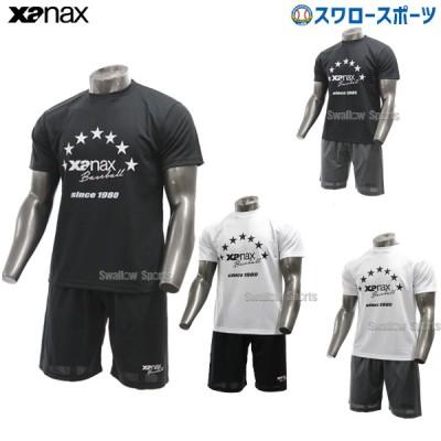 ザナックス Xanax ウェア 上下セット  半袖 Tシャツ トレーニング ハーフパンツ BW20TA-BW20THP